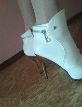 Biele čizmyčky