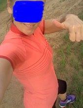 Necudná běžkyně