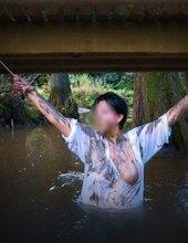 Mučení Vietnam