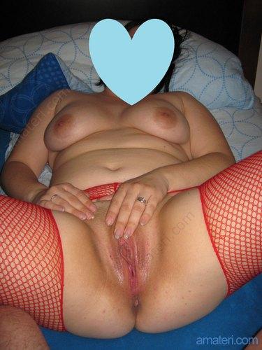 amatéra vagina